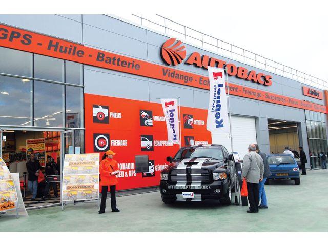 Autobacs Centre Auto De Autobacs Informations Et Documentations
