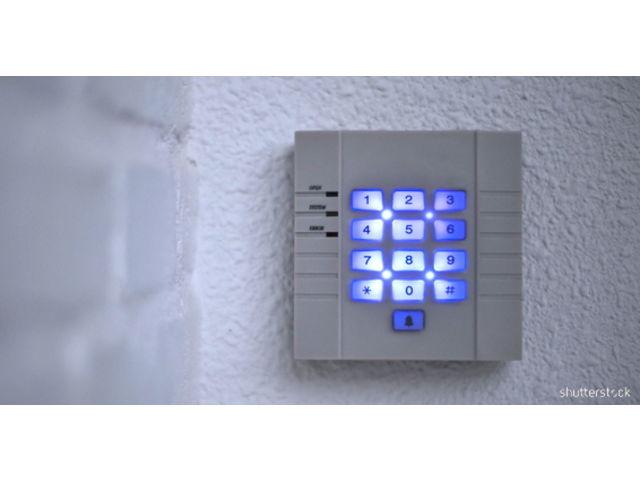 Syst me d 39 alarme intrusion offres et services de syst me for Systeme d alarme pour garage